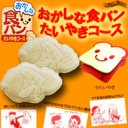 """[stock ant !] Without using the fire; in an instant a taiyaki pop? """"Funny bread taiyaki course / small taiyaki"""""""