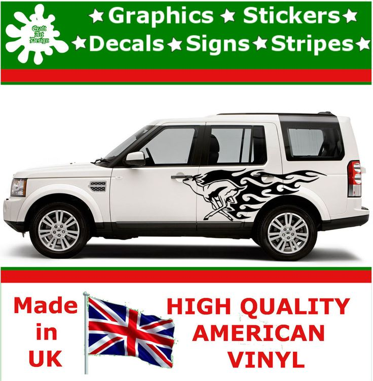 2 X Large Car Side Fast Run Deer Flame Graphics 4x4 Decals