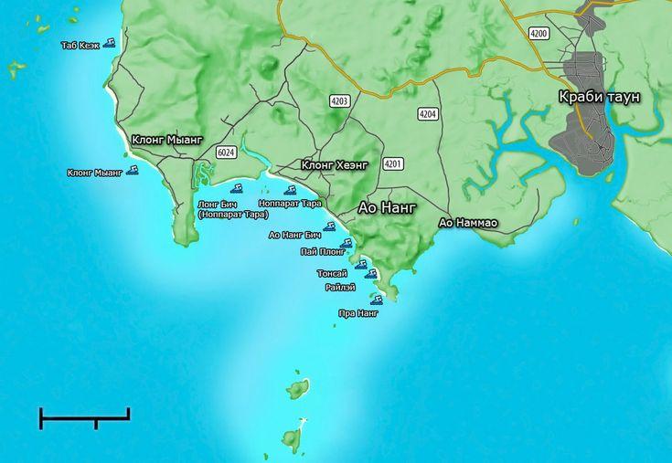 лучшие пляжи краби ао нанг море