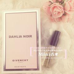 GIVENCHY Givenchy таинственные Black Dahlia Eau образец духи 2 мл трубки установлен счетчик подлинной