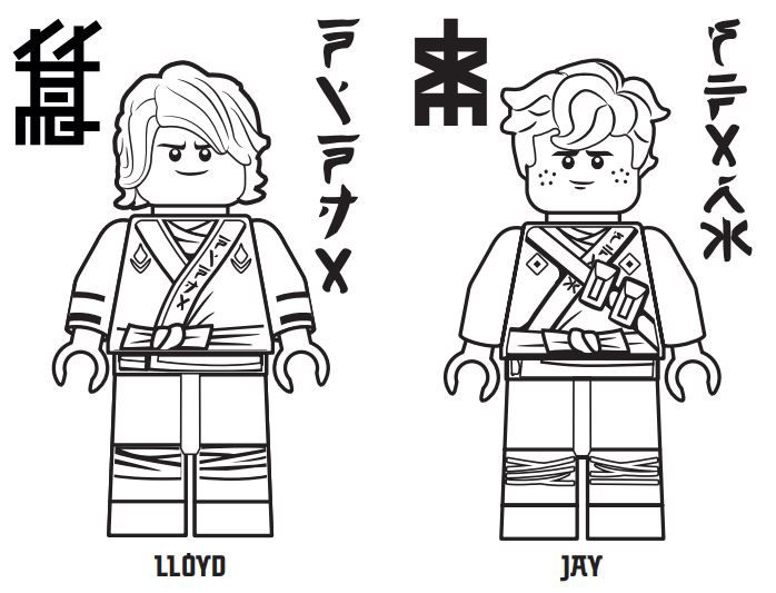 Print Lego Ninjago Lloyd Zx Coloring Pages Lego Coloring Pages Lego Coloring Ninjago Coloring Pages