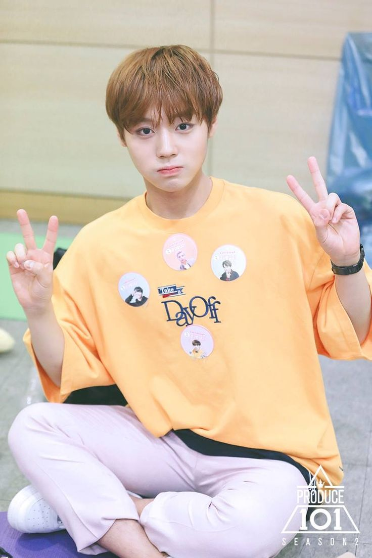 Wanna One Park Jihoon