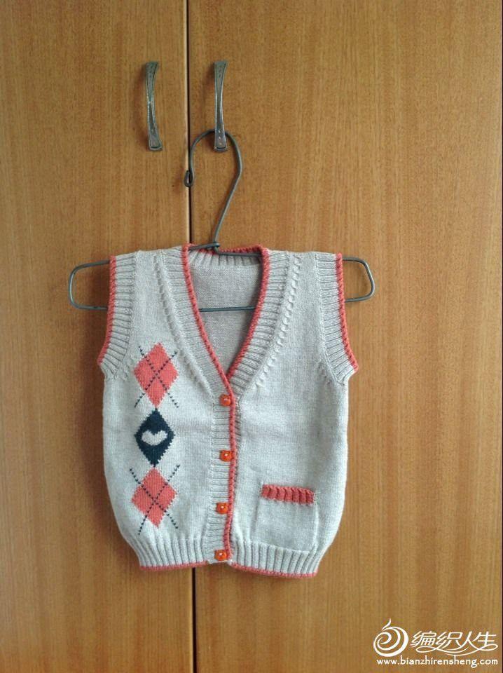 收藏的童装 - 沁雅 - 沁雅小屋的博客