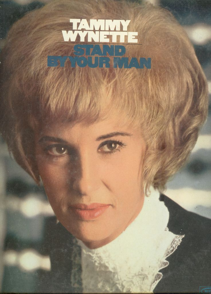 Tammy Wynette Used Lp Quot Stand By Your Man Quot Classic