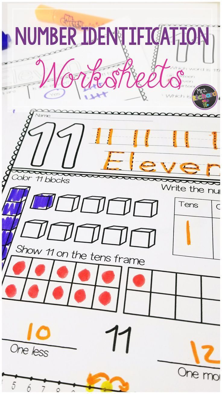Number Worksheets 11 20 Math Activities Elementary Kindergarten Math Worksheets Kindergarten Math Worksheets Free