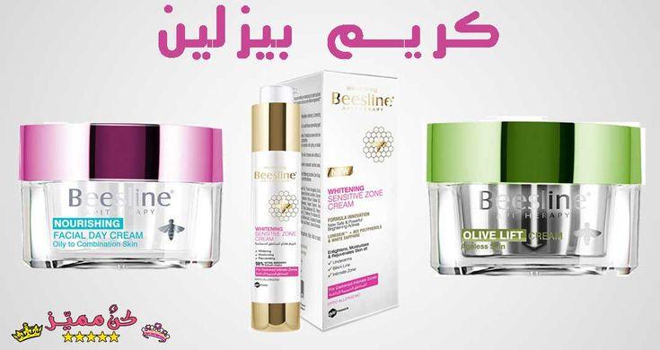 كريم بيزلين للمنطقة الحساسة و تفتيح البشرة افضل 10 كريمات من بيزلين Cream Combination Skin Lipstick