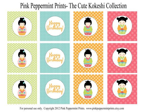 NEW INSTANT DOWNLOAD The Cute Kokeshi by pinkpeppermintprints, $5.00