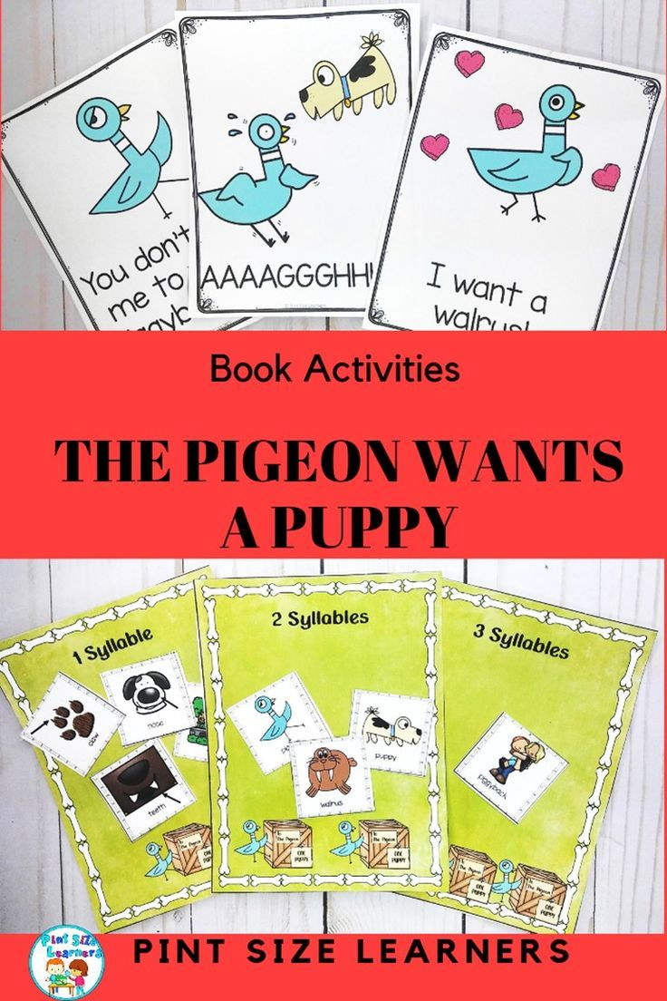 The Pigeon Wants A Puppy Book Based Activities Pk K