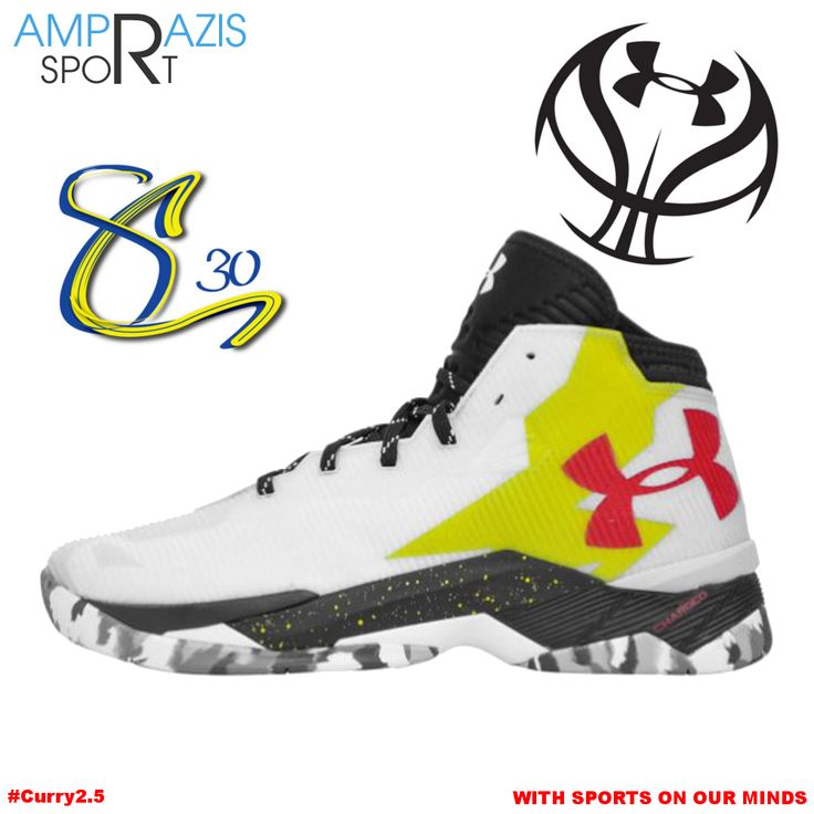 """Under Armour Curry """"Maryland"""""""
