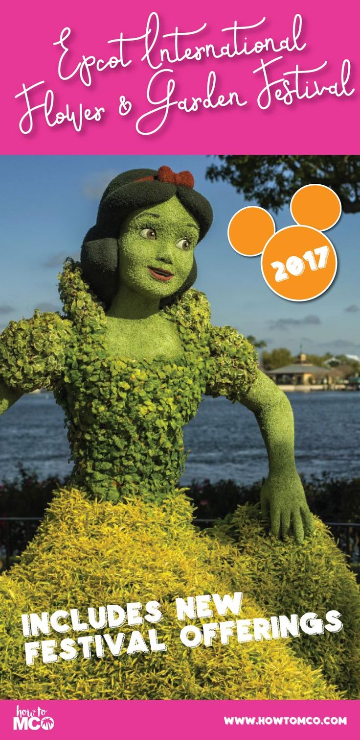 New Offerings at the 2017 Epcot International Flower and Garden Festival.