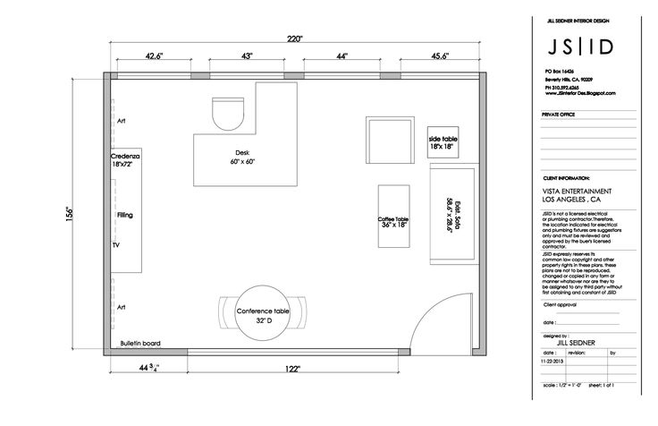 executive office furniture layout