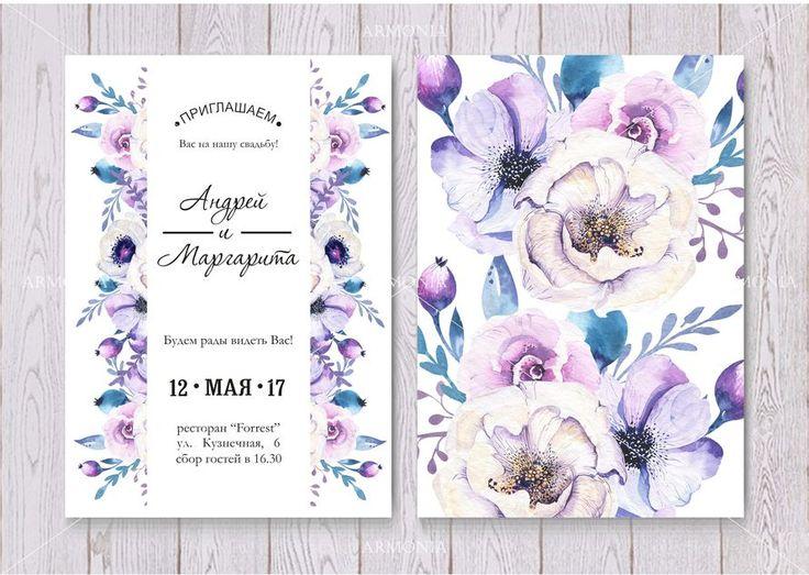 """Пригласительная открытка """"Armonia"""", цена за 1 шт"""