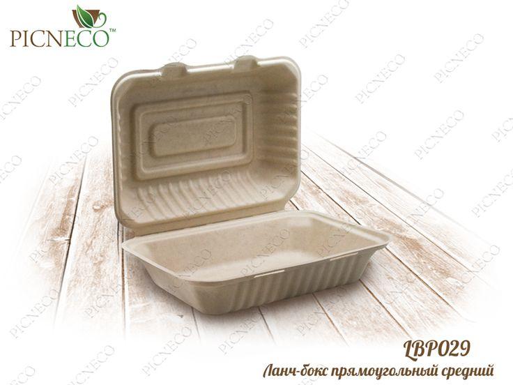 Купить ланч-боксы для еды оптом в Москве, посуду для доставки обедов, кейтеринга, ресторана или фаст-фуда