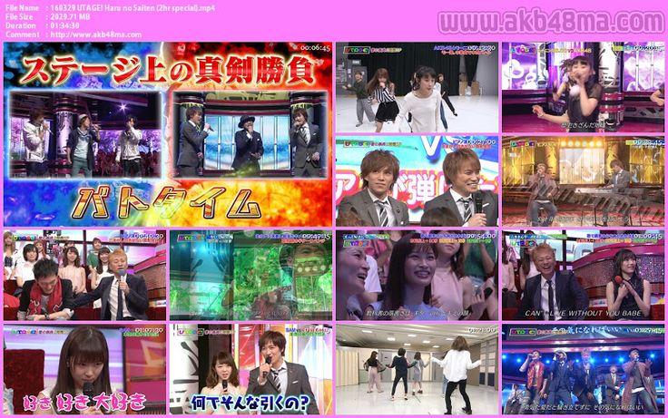 バラエティ番組160329 AKB48G UTAGE春の祭典.mp4   ALFAFILE160329.Utage.part1.rar160329.Utage.part2.rar160329.Utage.part3.rar160329.Utage.part4.rar160329.Utage.part5.rar ALFAFILE Note : AKB48MA.com Please Update Bookmark our Pemanent Site of AKB劇場 ! Thanks. HOW TO APPRECIATE ? ほんの少し笑顔 ! If You Like Then Share Us on Facebook Google Plus Twitter ! Recomended for High Speed Download Buy a Premium Through Our Links ! Keep Visiting Sharing all JAPANESE MEDIA ! Again Thanks For Visiting . Have a Nice DAY ! i…