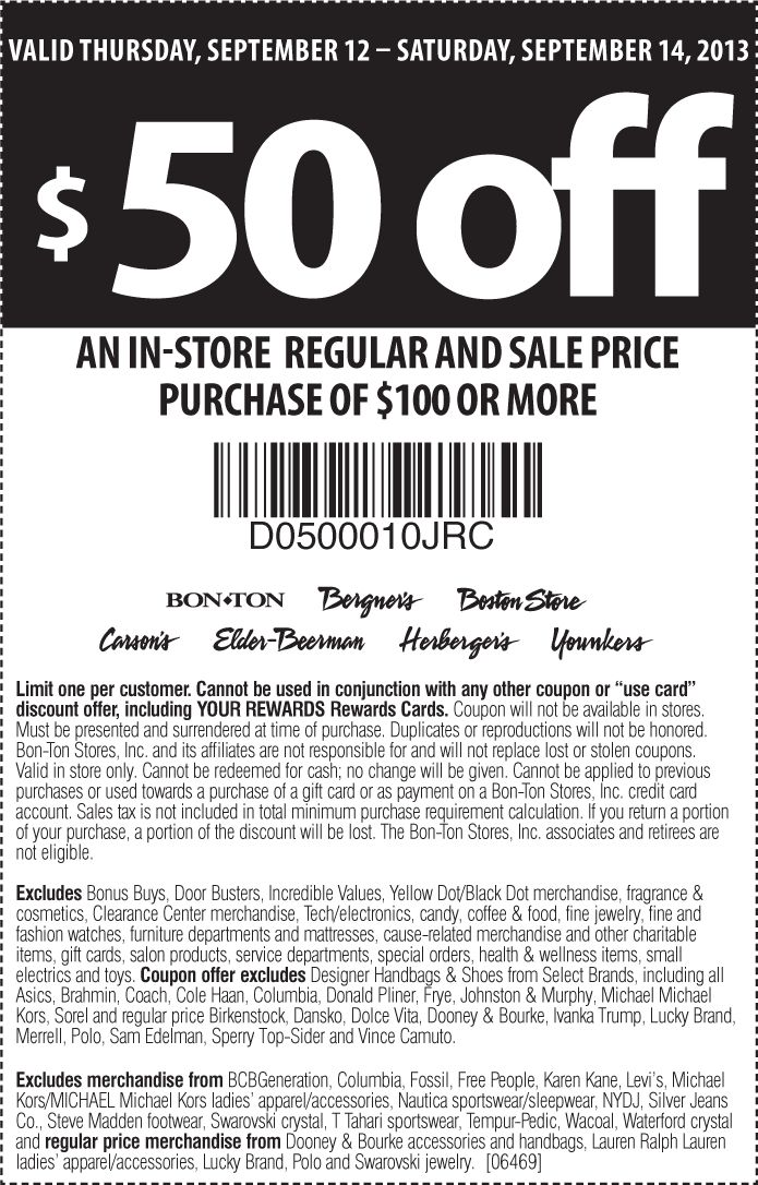 At Bon-Ton, you'll find everything from clothing and apparel to housewares, furniture and tech gear. Shop with coupon codes or printable offers to get the most for your money at Bon-Ton. You'll find savings passes for up to 25 percent off specific departments, and you can save up to 65 percent off sale items with added coupons.