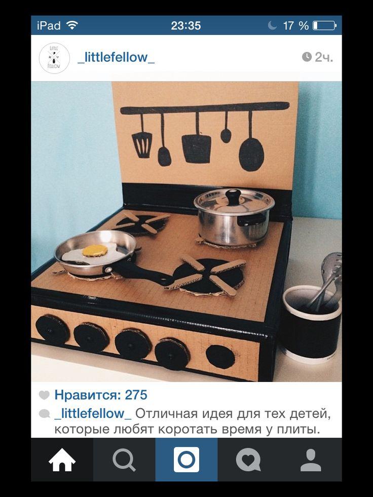 Кухня. Картон
