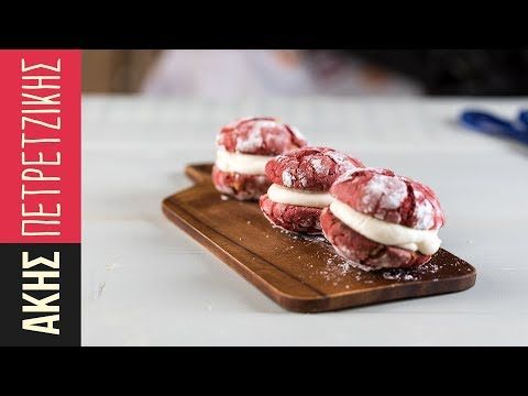 Μπισκότα Red Velvet | Kitchen Lab by Akis Petretzikis - YouTube