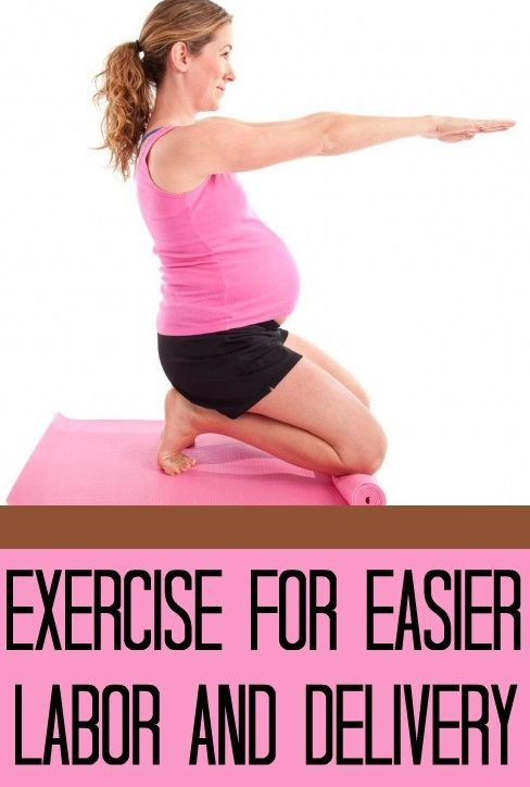 Top 10 #Exercises For Normal Delivery. Wish to have a normal delivery without having any kind of complications