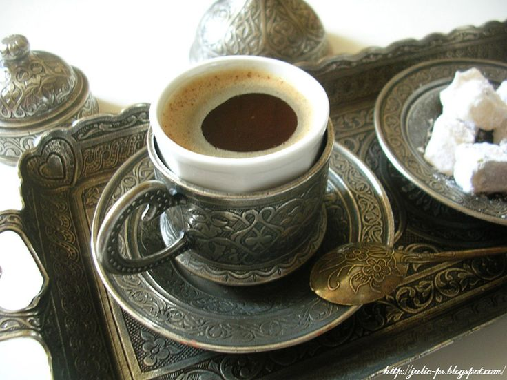 Julie: Кофе по-турецки