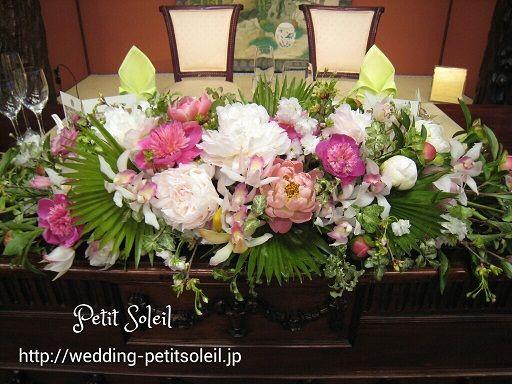 和のメインテーブル装花 芍薬の和風装花