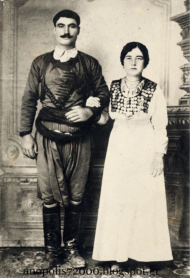 Unknown Wedding Couple, previous century Image Courtesy Andreas Xatzipolakis