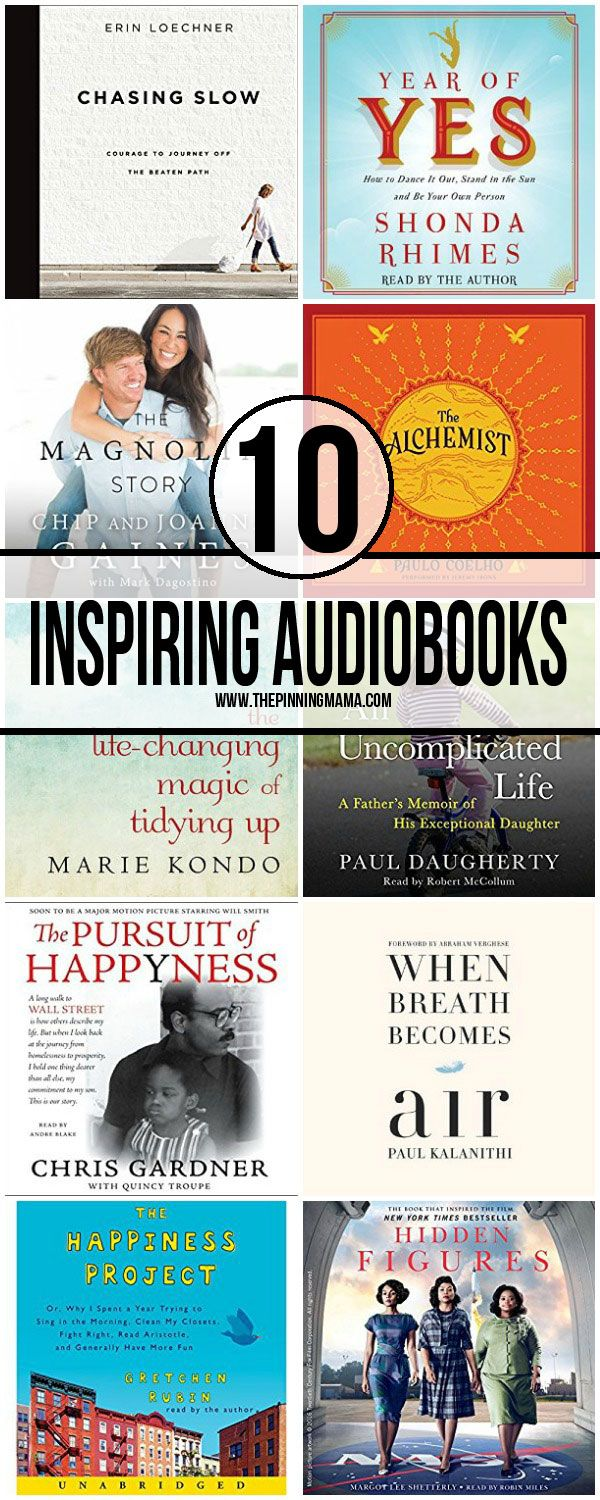These books will inspire and motivate you!  Full of life lessons, you will laugh, you will cry and you will be motivated to live a fuller life! And all of them are available on Audible to listen anywhere! #audible #sponsored