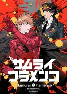 Samurai Flamenco ~~ Terrific new anime now available on HULU.com!!