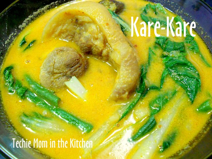 Kare Kare Chicken Wings Recipe