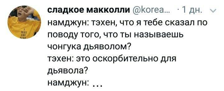 Pin Ot Polzovatelya Irina Na Doske Memasiki Memy Smeshno Smeh