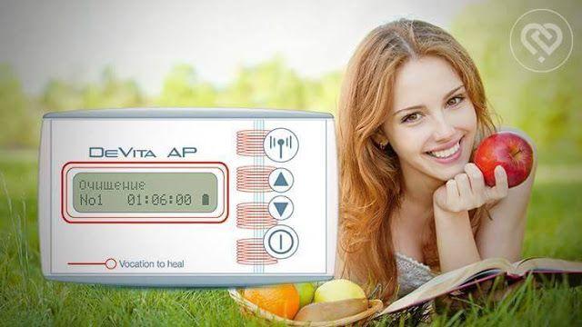 ΒΙΟσυντονίΖΩ - VIOsintoniZW : Πρόγραμμα DeVita AP Base: Ομαλοποίηση Πεπτικού (Νο...