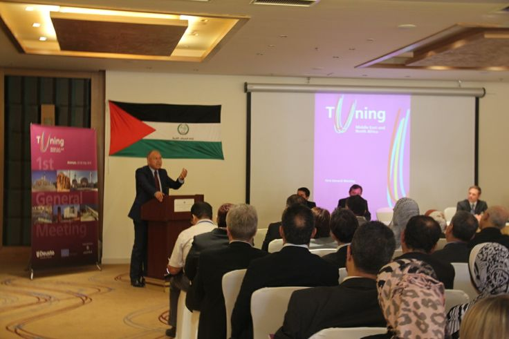 Association of the Arab Universities launches T-Media to adjust higher education in the MENA Region