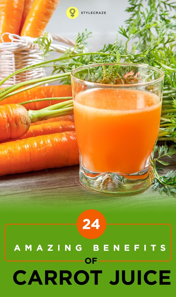 Drinking carrot juice daily is a habit that everyone should start, as it is both healthy and tasty as well. ... Read to know more about benefits of carrot juice