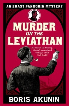http://en.wikipedia.org/wiki/Murder_on_the_Leviathan