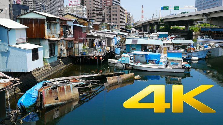 Koyasu Pier - Yokohama - 子安 - 4K Ultra HD
