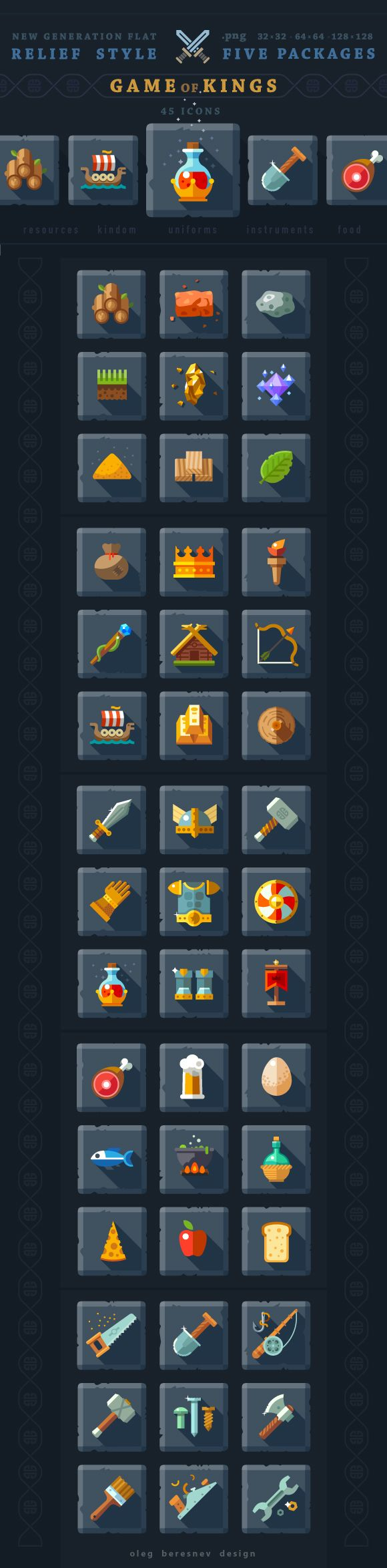 From the game Game of Kings. All these icons are relatively easy to recognise and can be easily slotted into a game's screen.