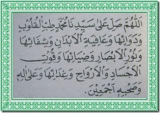 Teks Bacaan Sholawat Tibbil Qulub Arab Latin Lengkap dengan Artinya