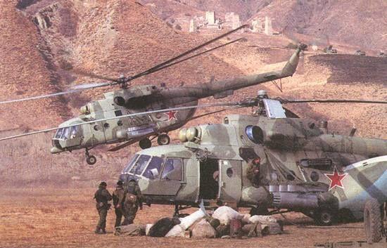 Helicopter Crash in Afghanistan: Belarus–Russia Crew Suffers