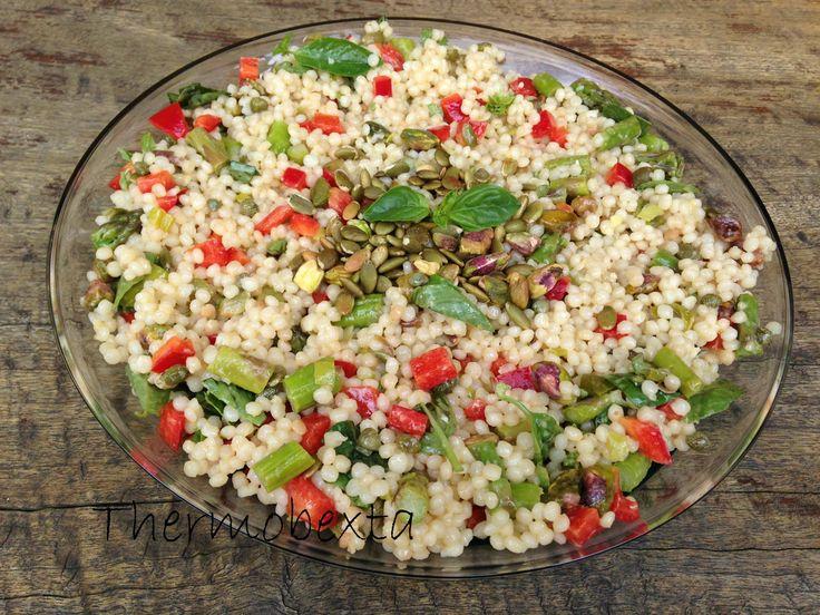 Thermobexta's Festive Couscous Salad