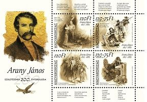 For Youth 2017: János Arany Memorial Year, Miniature Sheet of 4; Surtax helps youth philately