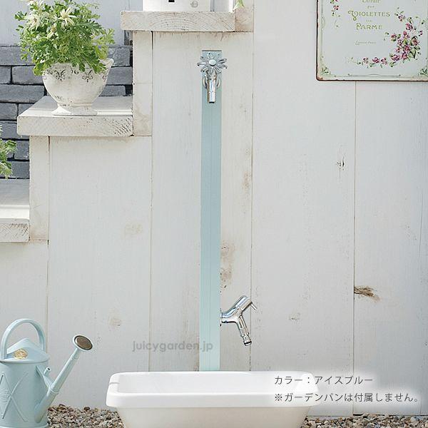 お花な蛇口が可愛い立水栓「フラワールージュW<14色>2口タイプ」スリムなサイズなので狭小スペースにおすすめ