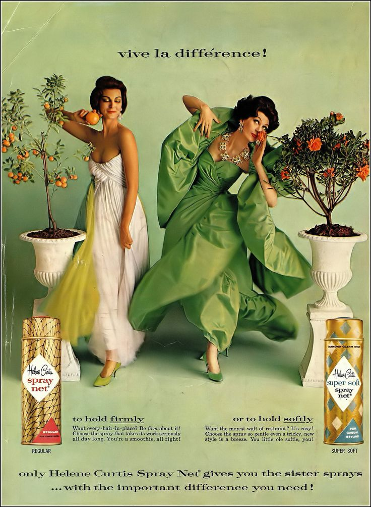 Carmen Dell' Orefice (l) and Dovima in gowns and jewelry by Scaasi, Helene Curtis hairspray ad, Harper's Bazaar, July 1960
