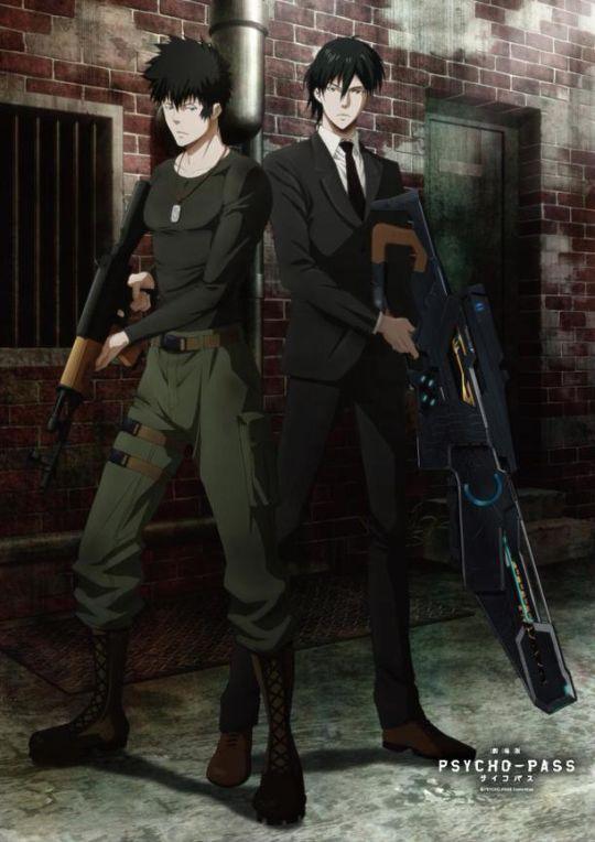 Kougami Shinya Ginoza Nobuchika Psycho Pass Anime