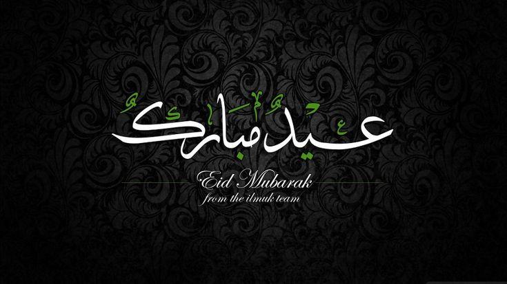 eid-mubarak-images-eid-2017