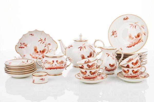 Richard Ginori 'Siena Rust' Porcelain Tea Service