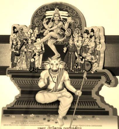 Nandi (the bull) is the gaurdian/gatekeeper/vehicle (vahana) of Shiva and is normally found at all Shiva temples either near the idol or facing it from a distance. It is also placed at the entrance of Shiva temples in a sitting or standing posture.