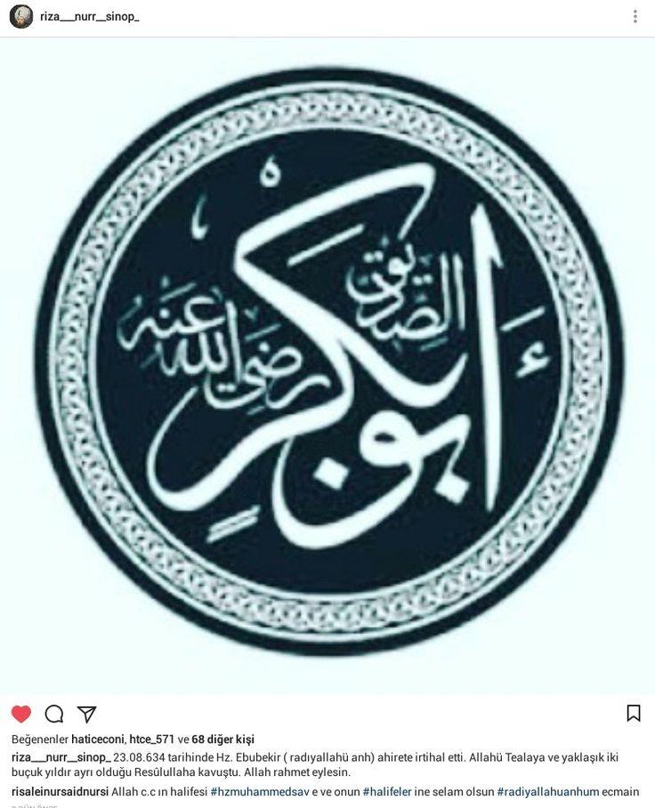 Allah c.c ın halifesi #hzmuhammedsav e ve onun #halifeler ine selam olsun #radiyallahuanhum ecmain