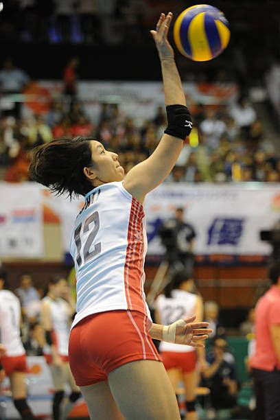 Japan v South Korea - FIVB Women's Volleyball World Cup Japan 2015