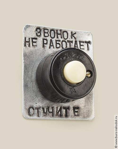 магниты на холодильник Народные, купить в интернет магазине в Москве, оригинальные и необычные подарки
