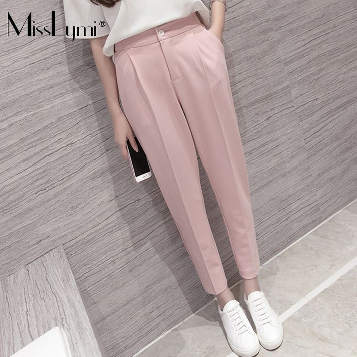 MissLymi S-XXXL Plus Size Trousers for Women 2017 Summer England Style Fashion Casual High Waist Chiffon Ankle-Length Harem Pant #CLICK! #clothing, #shoes, #jewelry, #women, #men, #hats, #watches