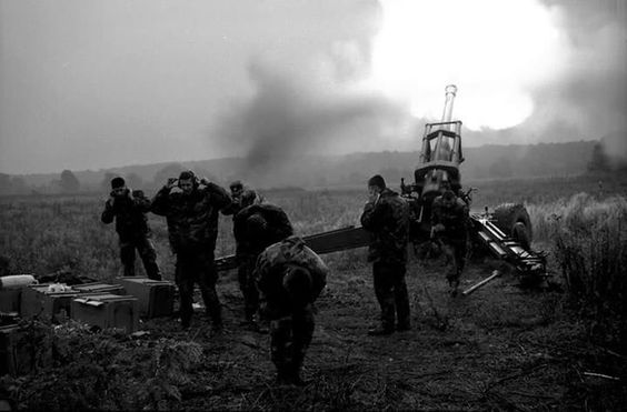bosnian artillery is guided by god